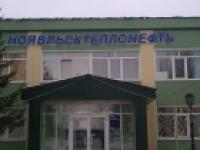 Севертеплосервис признан победителем закупки, проводимой ООО