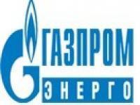 Севертеплосервис признан победителем в конкурсе, проводимом ООО